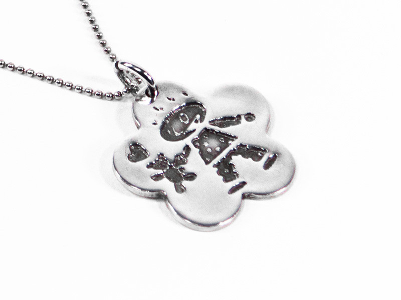 Flower Fingerprint or Imprint Pendant